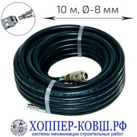 Шланг резиновый 8/14 мм - 10 м соединение RAPID с ограничителями