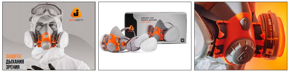 Jeta Safety 6500 полумаска для защиты дыхания без фильтров купить, цена, фото, отзывы, технические характеристики | ХОППЕР-КОВШ.РФ - Волоколамское шоссе, 103, 8 800 707 02 82