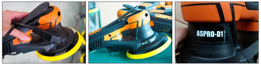 ASPRO-D1 шлифмашина 150 мм, эксцентрик 5,0 мм купить, цена, фото, отзывы, технические характеристики | ХОППЕР-КОВШ.РФ - Волоколамское шоссе, 103, 8 800 707 02 82