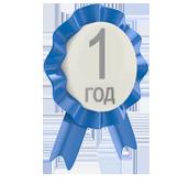 Гарантия на штукатурные мини станции ТМ Хоппер-ковш.рф а также краскопульты, штукатурные хоппер ковши и компрессоры составляет 12 месяцев. Купить штукатурную мини-станцию и хоппер ковш в Москве с доставкой в регионы