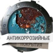 Пистолет текстурный ХОППЕР RK-1+ с воздушным краном и 5 дюзами наносит антикоррозийные покрытия