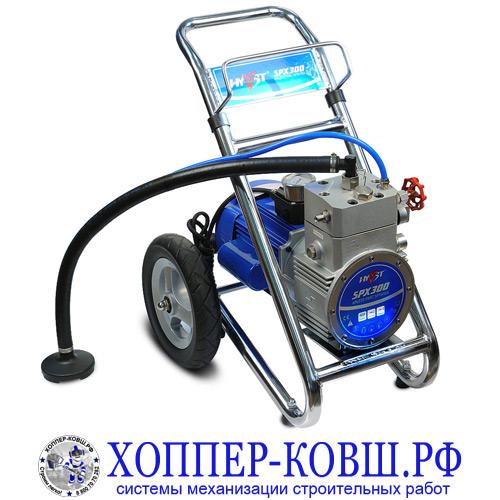 Агрегат окрасочный высокого давления SPX 300