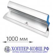 Шпатель STORCH 1000 мм со сменными лезвиями flexogrip