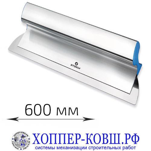 Шпатель STORCH | SHEETROCK 600 мм со сменными лезвиями flexogrip