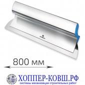 Шпатель STORCH 800 мм со сменными лезвиями flexogrip