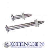 Дюбель-гвозди по бетону, металлу, кирпичу тип DN 100 шт.