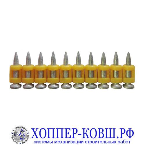 Дюбель-гвозди по бетону, металлу тип CN Bullet-Point упаковка 1000 шт.