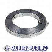 Монтажная лента стальная, ширина 20 мм - 25 м