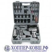 Комплект пневматического инструмента Fubag 34 предмета в кейсе