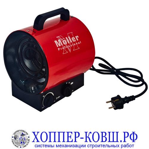 Электрическая тепловая пушка Moller FH 10-20 2КВт