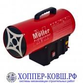 Тепловая пушка газовая Moller GH-15H 15КВт