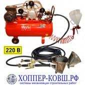Штукатурная мини-станция EK-3M 220V