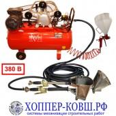 Штукатурная мини-станция EK-3M 380V