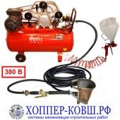Штукатурная мини-станция EK-1M+ 380V