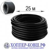 Шланг резиновый армировка нитями 16-18 мм 25м