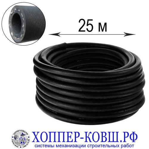 Шланг резиновый армировка нитями 16-18 мм 25м для подключения хоппер ковша