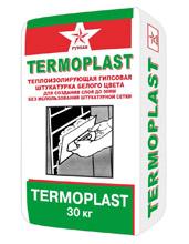 Хоппер ковш наносит Termoplast