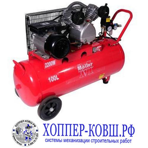 Компрессор Moller AC390/100 220В для хоппер-ковша, текстурного хоппер-пистолета, окрасочного оборудования.