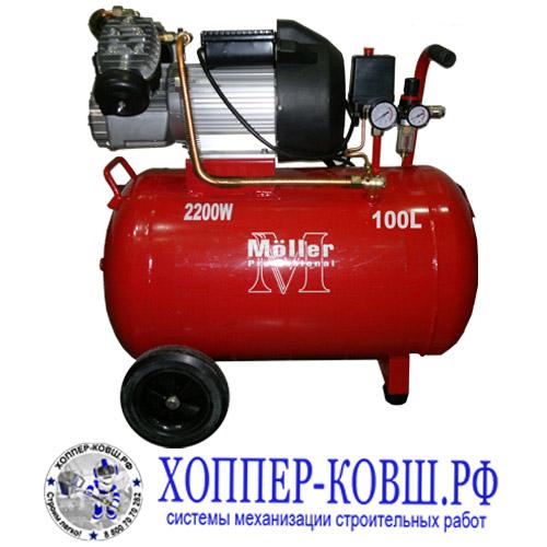 Компрессор Moller AC 400/100 220В двухпоршневой, коаксиальный - идеально подходит для работы с текстурными хоппер-пистолетами, любым окрасочным оборудованием. Бак-ресивер на 100л. Производительность на выходе - 285 л/мин