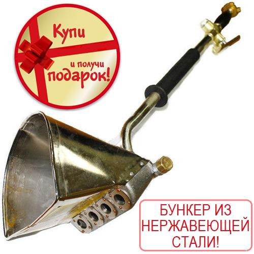 ХОППЕР КОВШ E-02 для потолков наносит смеси Knauf