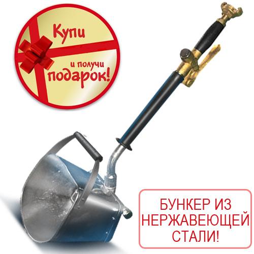 ХОППЕР КОВШ Е-01  для стен с ручкой  для гипсовых смесей