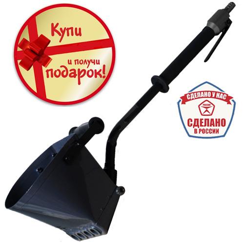 ХОППЕР КОВШ ЕR-01 для стен с ручкой для гипсовых смесей