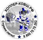 """Компрессор FUBAG VCF/100 CM3, купить, цена, отзывы, характеристики. Купить компрессор FUBAG в Москве по адресу Волоколамское шоссе, 103, ТЦ """"ГВОЗДЬ"""""""