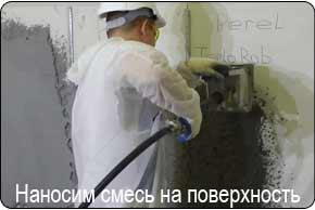 Штукатурная мини-станция ЕК-1М 220В. Нанесение ЦПС хоппер ковшом