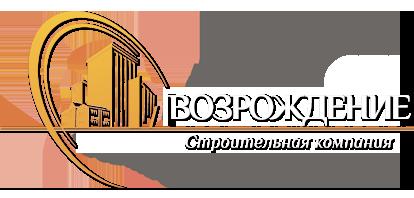 ХОППЕР-КОВШ.РФ г. Оренбург. Купить штукатурный хоппер ковш в Оренбурге
